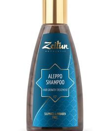 Алеппский шампунь №17, стимулирующий рост волос Zeitun, 150 мл