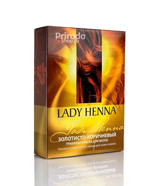 Натуральная краска для волос Золотисто-коричневая Леди Хенна, 100 г