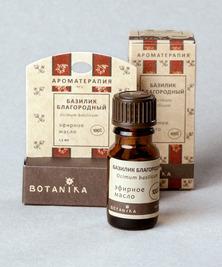 Эфирное масло Базилик благородный, 10 мл