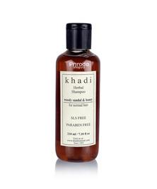 Шампунь травяной Сандал и Мёд без SLS, Natural Herbal Shampoo Sandal&Honey Khadi, 210 мл