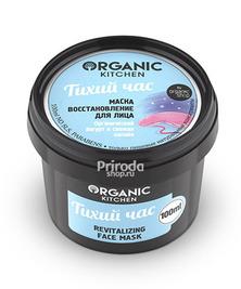 Маска-восстановление для лица Тихий час Organic Kitchen, 100 мл