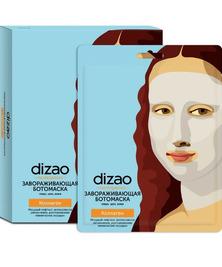 Завораживающая ботомаска для лица, шеи и век Коллаген Dizao, 1 шт