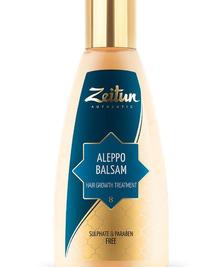 Алеппский бальзам для волос №8, стимулирующий рост волос Zeitun, 150 мл