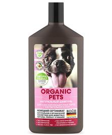 Шампунь для собак короткошерстных пород с чувствительной кожей Organic People, 500 мл